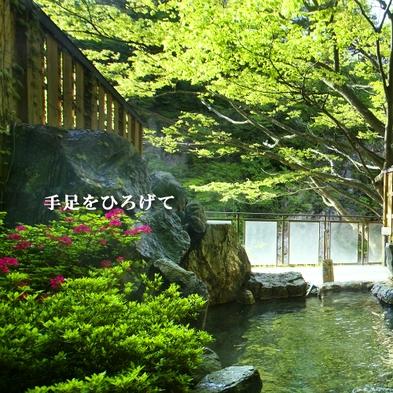 """◆素泊まりプラン◆夜も朝もの〜んびりマイペースで""""湯贅""""に浸る1日を〜"""