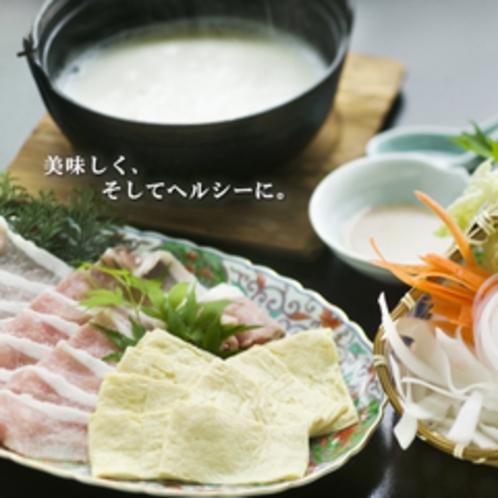 ■那須郡司豚とゆばの豆乳しゃぶ■