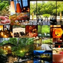 ■館内風景■