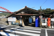 日本一短い定期航路「音戸渡船」