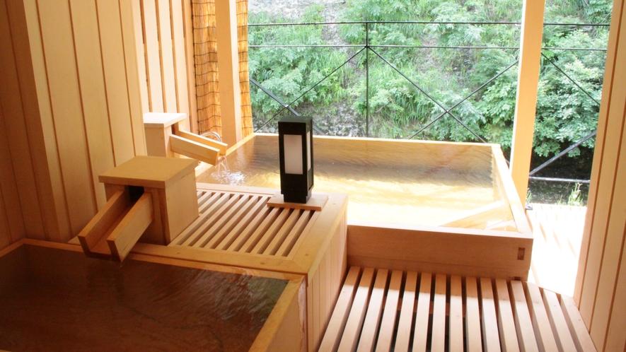 【客室一例】特別室…広々とした露天風呂は特別室ならでは。手足を思いきり伸ばして存分にご堪能ください