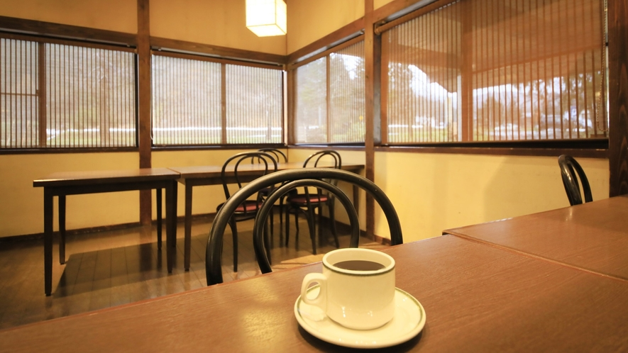 【モーニングコーヒー】ご朝食のあとにコーヒーはいかがですか?ご自由にご利用くださいませ。