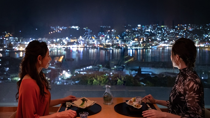 2食付◆長崎の旬を堪能する季節特選会席(9〜10月 伊勢海老、11〜12月 蟹)