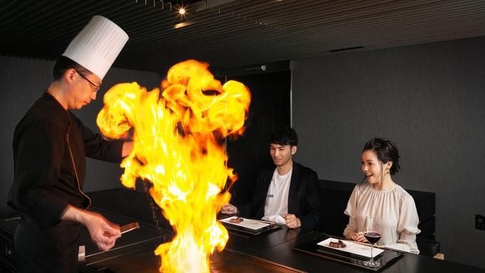 【2食付:厳選ディナーコース】◆鉄板焼◆熟練の技で焼き上げる『壱岐牛・伊万里牛』の極上ステーキ