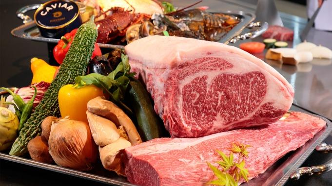 【2食付:四季折々長崎堪能コース】◆鉄板焼◆お客様の嗜好に合わせた料理長渾身のおまかせディナー