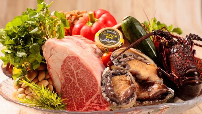 【2食付◆NAGASAKI贅沢ディナー】旬の地元食材を愉しむ極上フランス料理