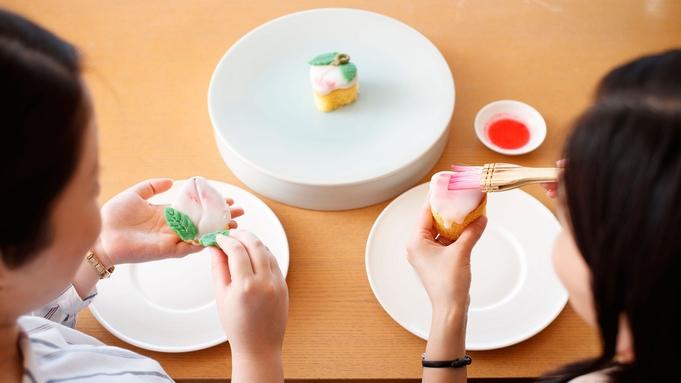 ■長崎満喫アクティビティ■長崎伝統のお菓子「桃カステラ」作り体験【朝食付】