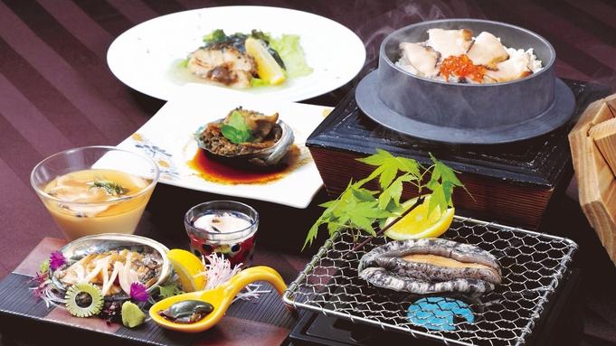 2食付◆長崎の旬を堪能する季節特選会席(6月-鮑、7月‐鱧・鰻・穴子、8月‐海の宝石三昧会席)