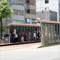 路面電車(広島電鉄)で「中電前」電停より徒歩約1分
