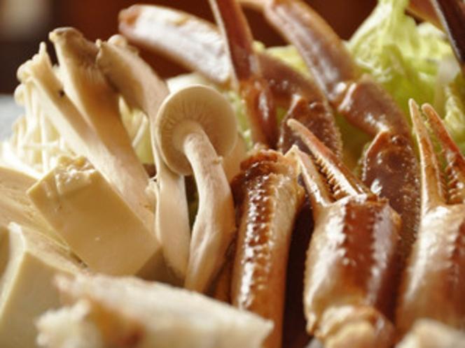 カニすき鍋用生ズワイガニ