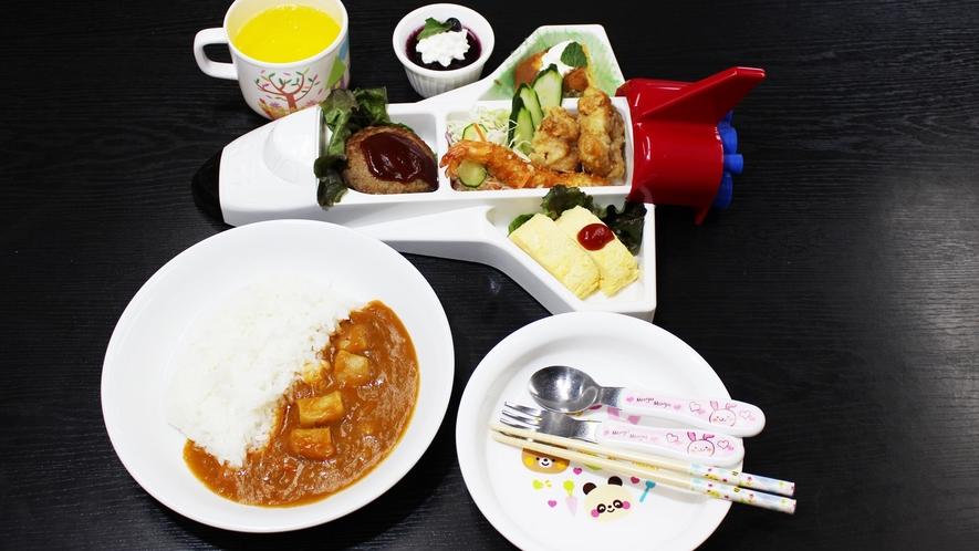 *【料理】お子様ランチ一例でございます。お子様が食べやすい料理をご用意