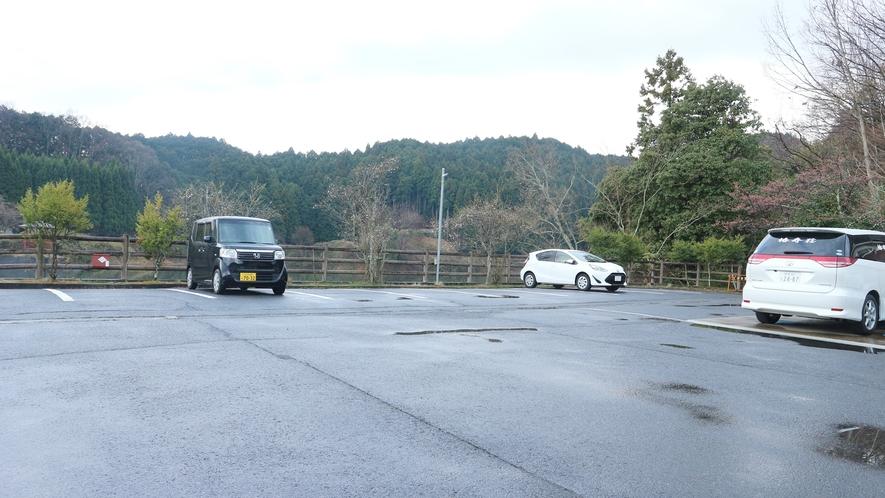 *【施設周辺】無料駐車場を完備しております