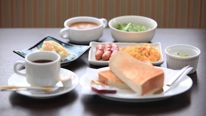 ◎ツイン・ダブル◎群馬こだわり食材の朝食付きプラン♪2名様向け♪