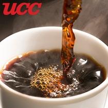 ウェルカム・モーニングコーヒー