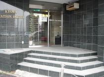 ホテル外観(西口玄関)駅側
