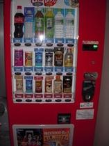 ジュース自動販売機(2階)