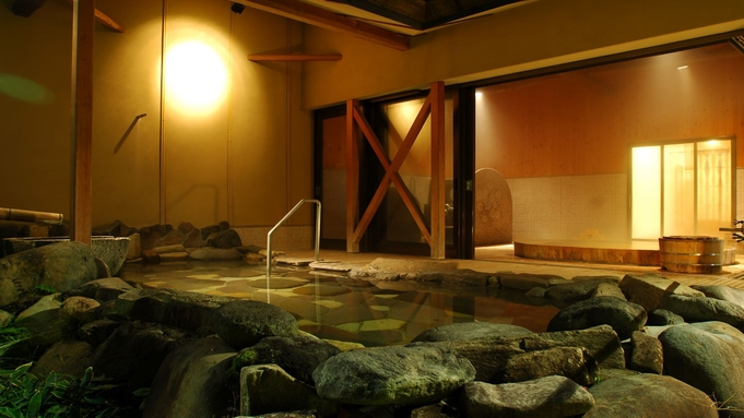 【一人旅】【ポイント6倍】宿にいながら湯めぐり三昧〜自由気ままな温泉旅!