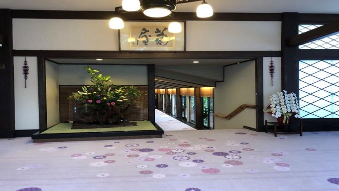 【New Local Stay★静岡県民限定】選べる地元応援特典付で地場産業を応援!