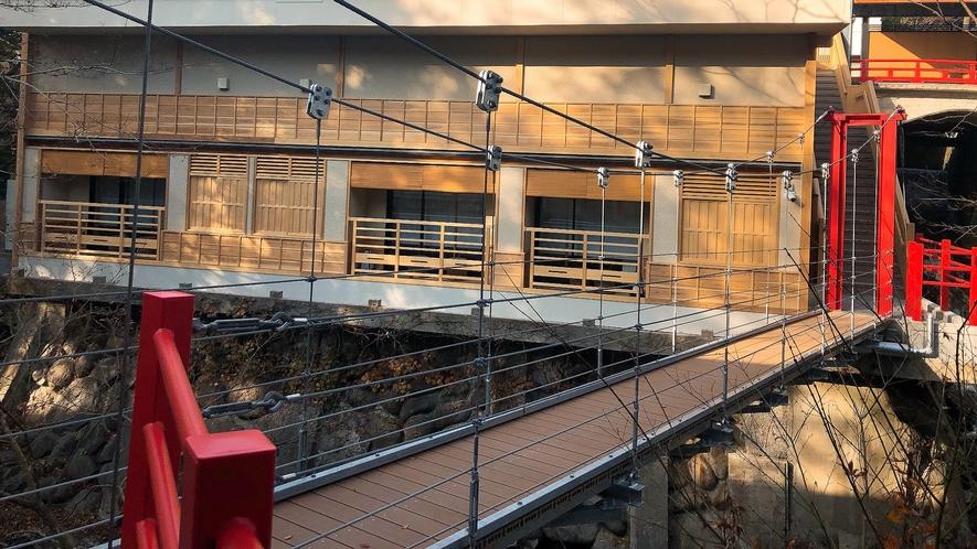 【吊り橋】半露天風呂付客室「別邸水の語り部」ご宿泊のお客様専用