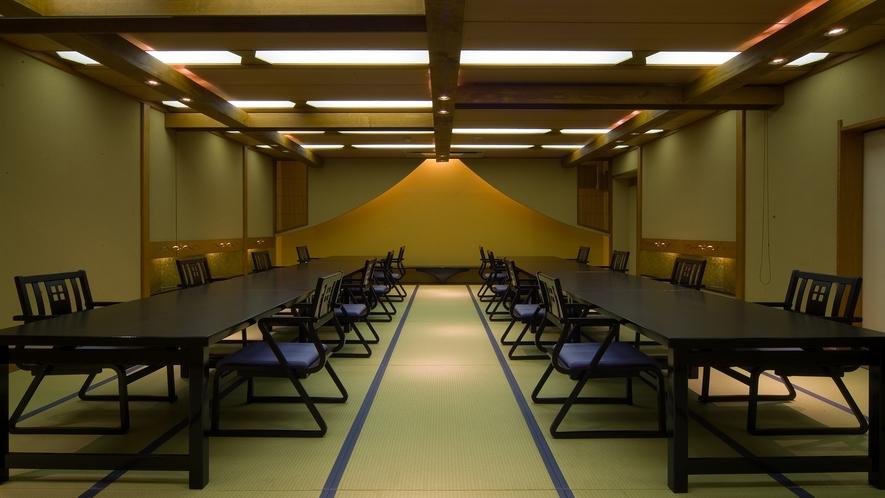 【お食事処】「積翠」団体様・グループ様でのお食事会場(個室確約は承れません)最大35名様
