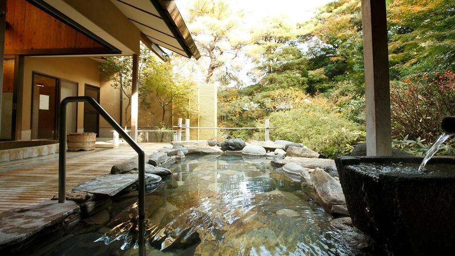 【大浴場:露天風呂(女性)】「朱雀の湯」修善寺の風を感じながら寛ぎのお時間を…
