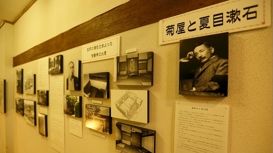 【ギャラリー】約400年の菊屋の歴史をご覧いただけます