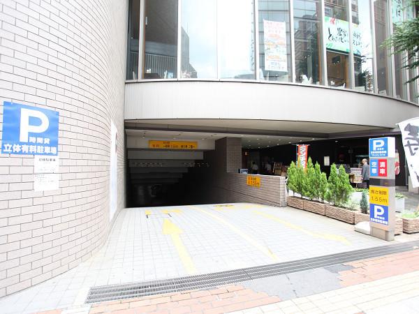 正面駐車場 入り口