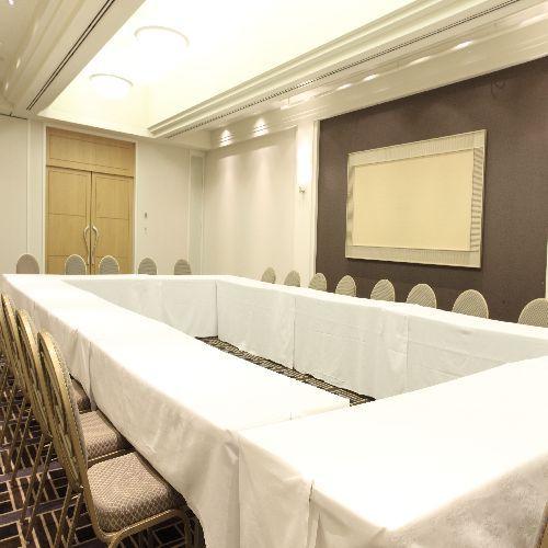 プリムローズ会議室