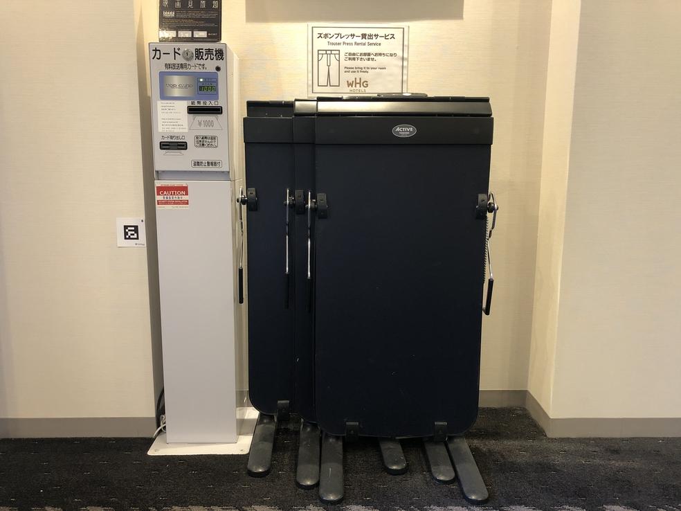 ズボンプレッサー:各階エレベーター前にご用意しております。※台数制限あり