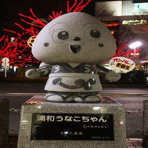 浦和駅前 名物キャラ『うなこ』