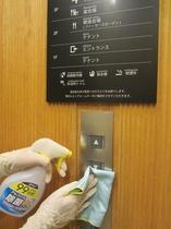 コロナ対策:エレベーターボタン設置