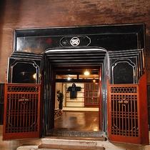 【横手市増田】観光物産センター「蔵の駅」(旧石平金物店)