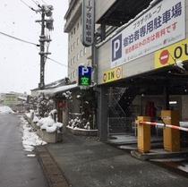 【JR横手駅~当館までの道順③】そのまま進むと右側上に「プラザグループ専用駐車場」の看板があります
