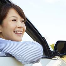 【アクセス】秋田道ICから車で10分ほど
