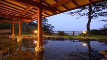 【展望露天風呂】駿河湾と三四郎島を望む絶景