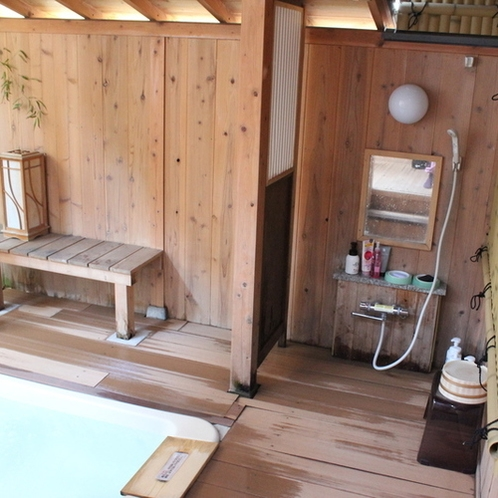 【水芭蕉】シャワー・スペース