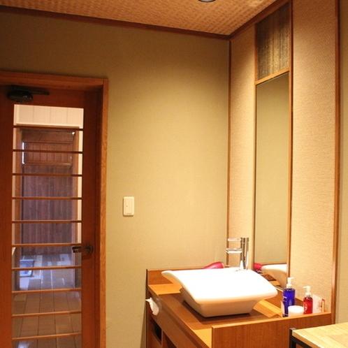 【月見草】洗面スペース
