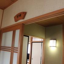 【胡蝶】玄関
