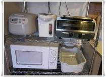 【キッチンの家電】 電子レンジ・トースター・炊飯器・冷蔵庫