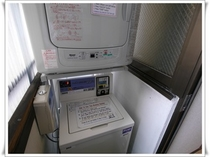 【コインランドリー】 洗濯機(洗剤無料)・乾燥機