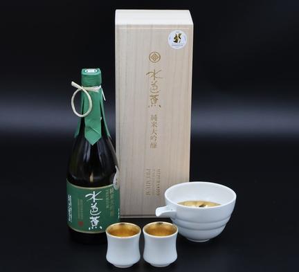 【水芭蕉純米大吟醸プレミアム720ml】【2食付き食事処】永井酒造の究極の大吟醸を堪能。