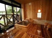 メゾネットタイプの展望風呂