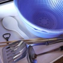 調理器具もご用意しております。