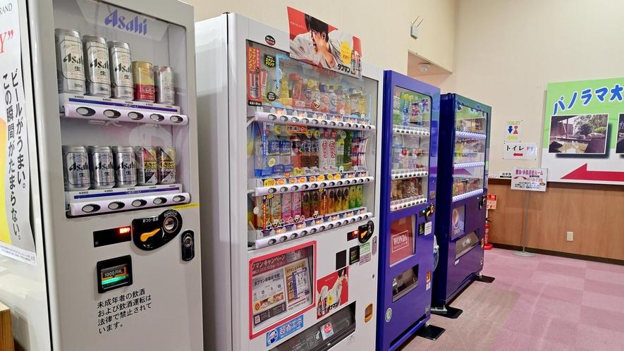 ・本館ロビー/ソフトドリンク・アルコールなど取り揃えております。