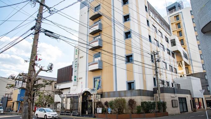 【素泊まり】宮崎のほぼ中央!ビジネス、観光、スポーツ合宿に♪(有線LAN・Wi-Fi無料)