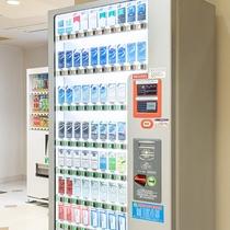 *【館内一例】たばこの自動販売機。