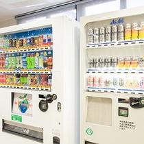 *【館内一例】ドリンクの自動販売機。休憩やお部屋でくつろぎたい時などにどうぞ。