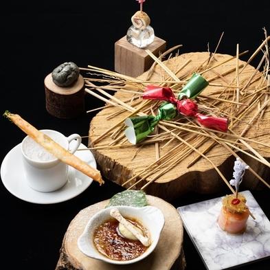 """【美食家の方に】美食の旅 ディナーコース """"箱根""""ガラメニュープラン"""