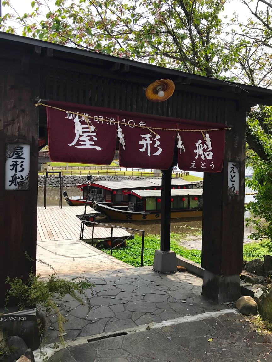 江津湖のボートハウスには屋形船もあります(要予約)