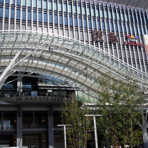 博多駅(博多シティ)